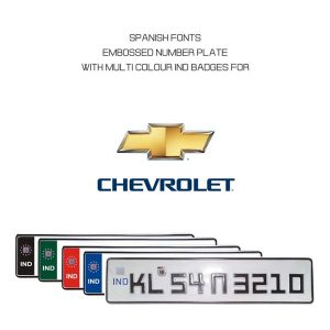 Chevrolet number plate online