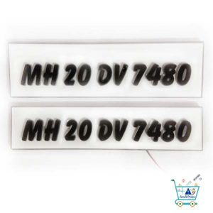 Number Plate Online -LED- Maharahtra Type
