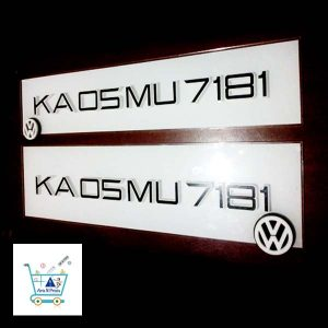 Number Plate Online - Volkswagen - The Best