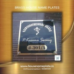 housenameplate.in